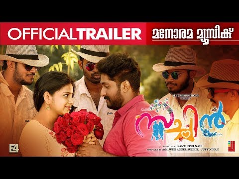 Sachin Malayalam movie Trailer