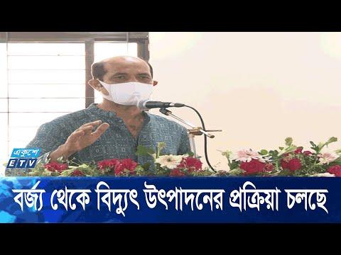 পয়লা সেপ্টেম্বর থেকে কর আদায়ে রাজধানীতে চিরুনি অভিযান শুরু | ETV News