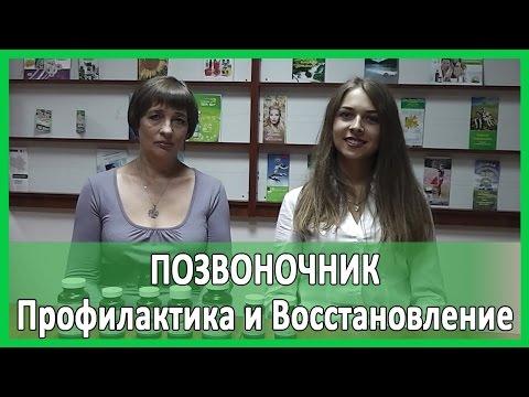 Препараты от простатита купить в украине