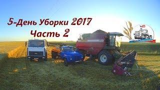 Уборка 2017! На 60 га.пшеницы,два Палессе и Акрос! Дозаправка в поле!
