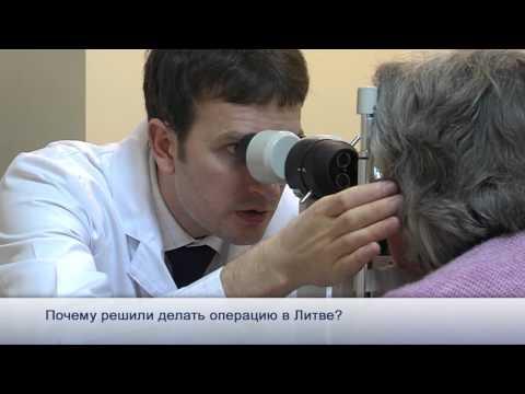 Операция по удалению катаракты. Отзывы пациентов..