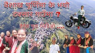 Vlog #3 Taksar Village Lamjung | Gamz Gurung