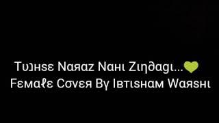 Tujhse Naraz Nahi Zindagi - singeraalia