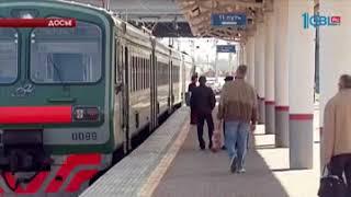 Начальник поезда «Кисловодск-Тында» принял роды у пассажирки на станции в Миассе