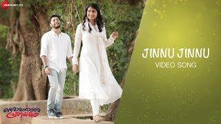 Jinnu Jinnu - Oronnonnara Pranayakadha | Shebin Benson & Zaya David | Anand Madhusoodanan