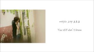 Lee Seok Hoon (이석훈)  – I'll Be There Lyrics (Oh Hae Young Again) OST  LYRICS