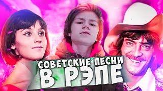 N.MASTEROFF - ПАРУС // Старые Песни в Рэпе 2 (Клипы)