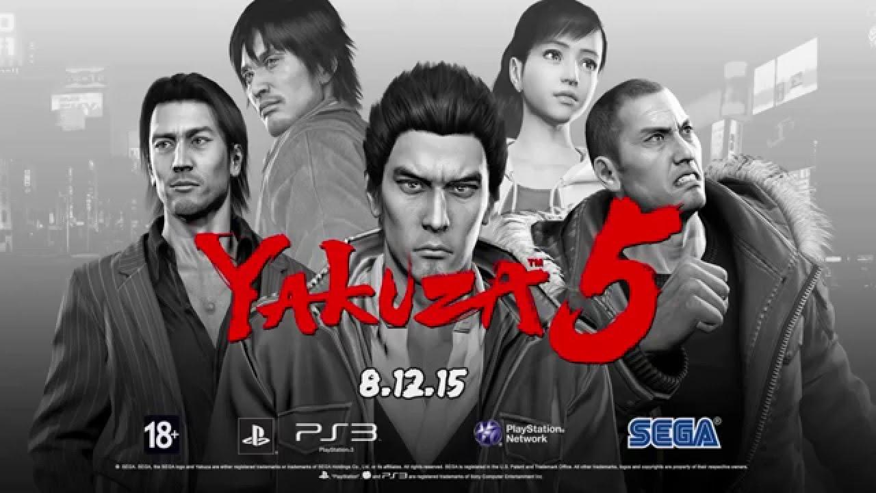 Обложка видео Трейлер Yakuza 5