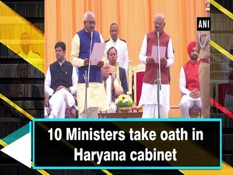 10 Ministers take oath in Haryana cabinet