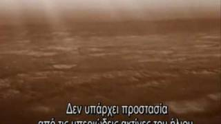 Journey To The Edge Of The Universe Greek Subtitles Part 2