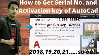 How to get free Serial no and Product key for AutoCad | AutoCad Tutorials