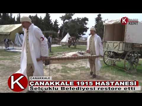 ÇANAKKALE SAVAŞI'NDA BİNLERCE ASKERE ŞİFA OLAN 1915 HASTANESİ