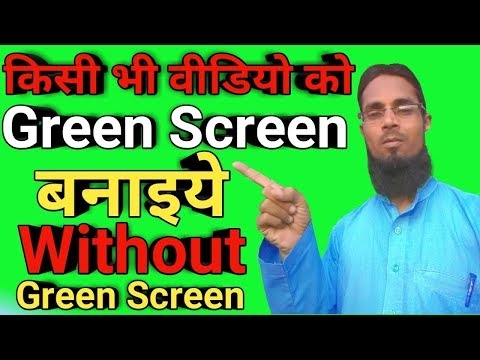 Change Video Background Without Green Screen | Colour Director  In Hindi | Urdu