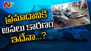 Road Accident At Shadnagar | Ranga Reddy