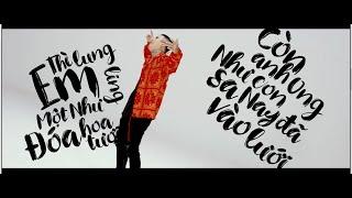 OFFICIAL MV | EM TÊN GÌ REMIX | ĐINH ĐẠI VŨ x JOMBIE
