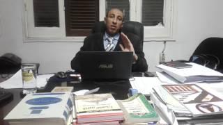 الجزء الثانى من كلمة د. هشام عبد السيد الصافي محمد بدر الدين  في مؤتمر الجريمة السيبرانية
