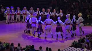 SERBIA - 2017 International Folklore Festival in Fribourg, Switzerland. August 20, 2017