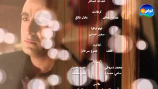 تحميل اغاني محمد فؤاد - تتر النهاية مسلسل خطوط حمراء MP3