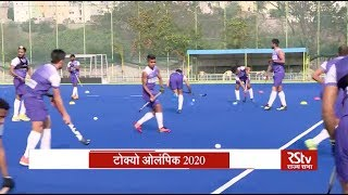 Indian Hockey Players Practice For Tokyo Olympics 2020