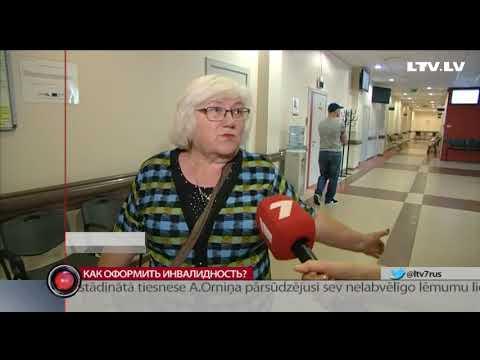 Лечение гипертонии в петербурге