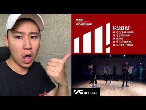 iKON full album first listen / dance practice reaction / BTS Fake Love Metal cover reaction