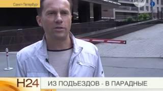 Парадная VS Подъезд. Жители Петербурга возмущены