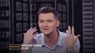 Приманка для маньяка однажды в россии