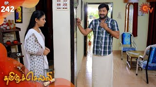Tamil Selvi - Episode 242 | 31st March 2020 | Sun TV Serial | Tamil Serial