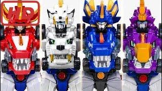 TubaN DinoCore Ultra D Buster Series Tyranno Stego Saber VS D Saver Cerato Transfo Troll Team Ahihi