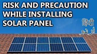 33- Risk And Precaution While Installing Solar Panel | Animated Video