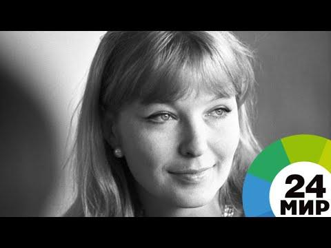 Женщина-легенда: Марине Влади – 80 - МИР 24