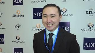 Алтын Сапа 2018. Тулпабеков Адиль