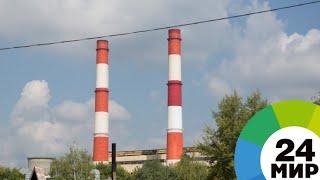 В Армении готовятся к масштабной модернизации АЭС - МИР 24