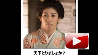 ボケて吉田沙保里ネタまとめPART4