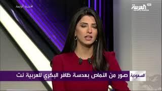 preview picture of video 'النماص  والطبيعة الساحرة جنوب السعوديه'