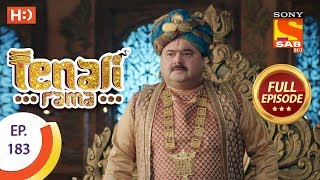 Tenali Rama - Ep 183 - Full Episode - 20th March, 2018