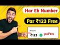 Vibration Attack Competition Dj Mix 2018 | Machala Machala | Dj Mithun | AVI DJ-MIX START video download
