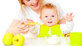 Смотреть онлайн Правила введения прикорма ребенка до года по месяцам