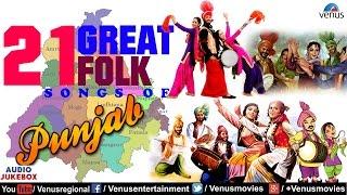 21 Great Folk Songs Of PUNJAB | Most Popular   - YouTube
