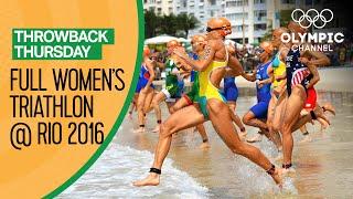 Women's Triathlon - Rio 2016 Replay | Throwback Thursday