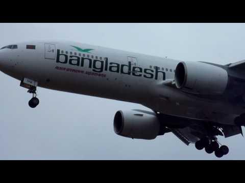 الخطوط الجوية البنغلاديشية