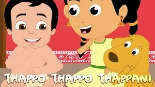 Thappo Thappo Thappani | Popular Malayalam Nursery Rhymes | Malayalam Rhymes for Kids