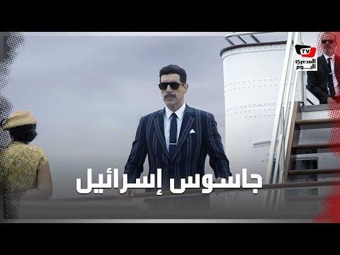 مسلسل جديد عن «جاسوس يهودي في سوريا».. هل جندت إسرائيل «نتفليكس» لعرض بطولاتها؟
