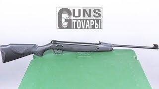 Пневматическая винтовка Чайка 14 от компании CO2 - магазин оружия без разрешения - видео 1