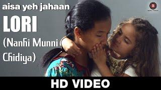 Lori Nanhi Munni Chidiya Aisa Yeh Jahaan  Dr. Palash Sen