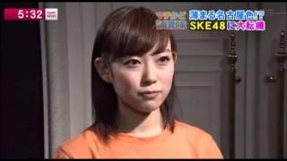 抱負渡辺美優紀の2015年やりたいことランキングSKE48