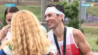 В воскресенье в Гродно стартует международный марафон. Движение в городе будет ограничено