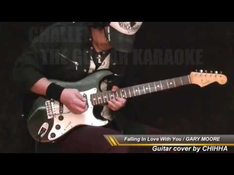 Falling In Love With You / GARY MOORE / CHALLENGE TO THE GUITAR KARAOKE #116