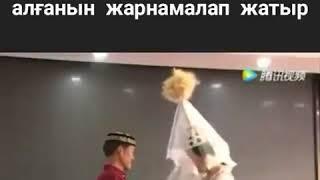 Қытайлар Қазақ қызын алғанын жарнамалап жатыр