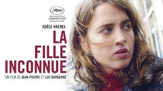 無名女孩,La Fille Inconnue,電影預告中文字幕